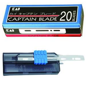 [Image: kai-captain-razor-blades.jpg]