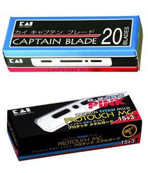 KAI Captain Razor Blades