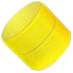 Jumbo Yellow 66mm (6)