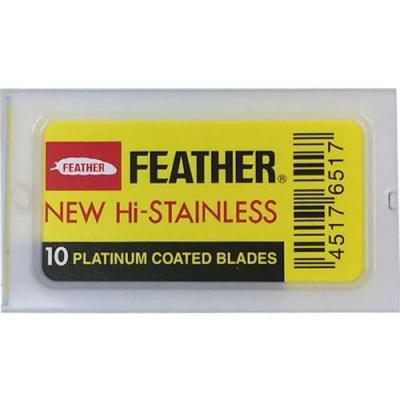 Feather Hi Stainless Double-Sided Razor Blades (x10)