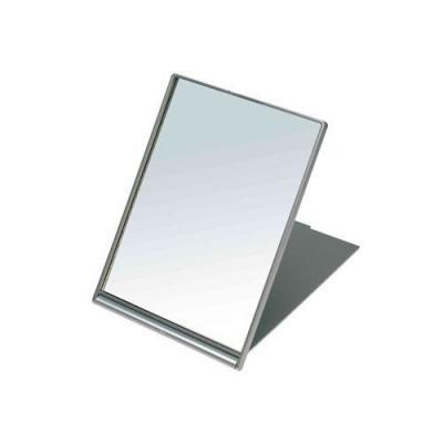 Sibel Folding Shaving/Make-Up Travel Mirror