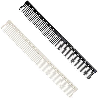 YS Park 320 Cutting Comb (200 mm)